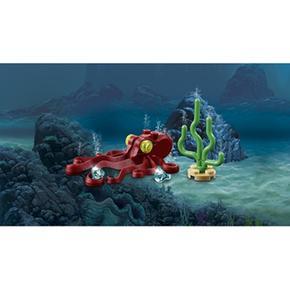 Submarina Lego Vehículo 60090 City Exploración De uT1lF3KJc