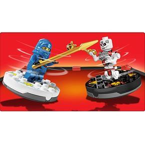 Principiantes Para De Lego Spinjitzu Set L54jRA