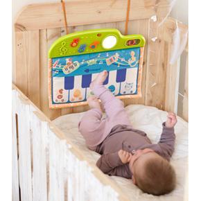Musical nbsp;instrumento Bebé cunaspannbsp; Pianospan Piano Babymusic CxWdeBrQo