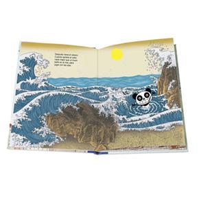 Para Niñosspan Vamboospannbsp; nbsp;libro De El Mundo yvO8mnN0w