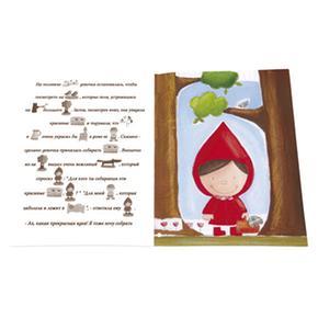 Ruspannbsp; Caperucita nbsp;libro Pegatinasspan Roja Stickers Con iPOXukZT