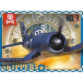 4 Puzzle Aviones 1 En Ravensburger IYWD9HEbe2