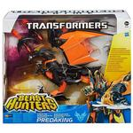 Transformers Prime Ultimate Electronic Dragon